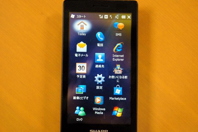 Windows Mobile 6.5のメニュー