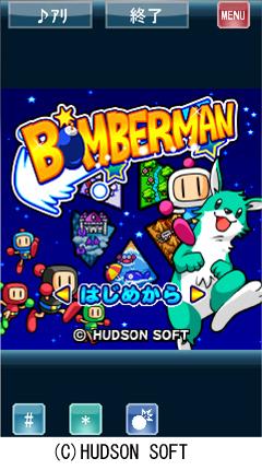 「MGD」によりiアプリから自動変換したWindows phone用ボンバーマンの画面例