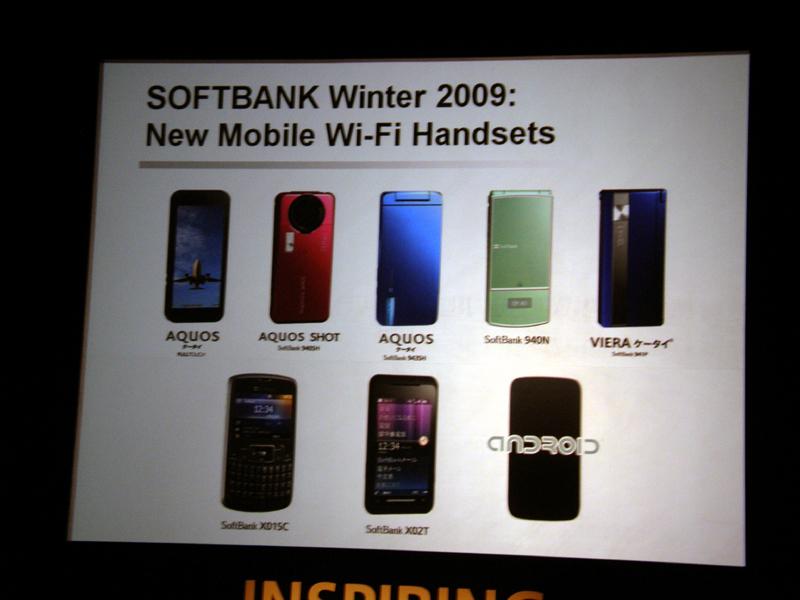ケータイWi-Fiの紹介