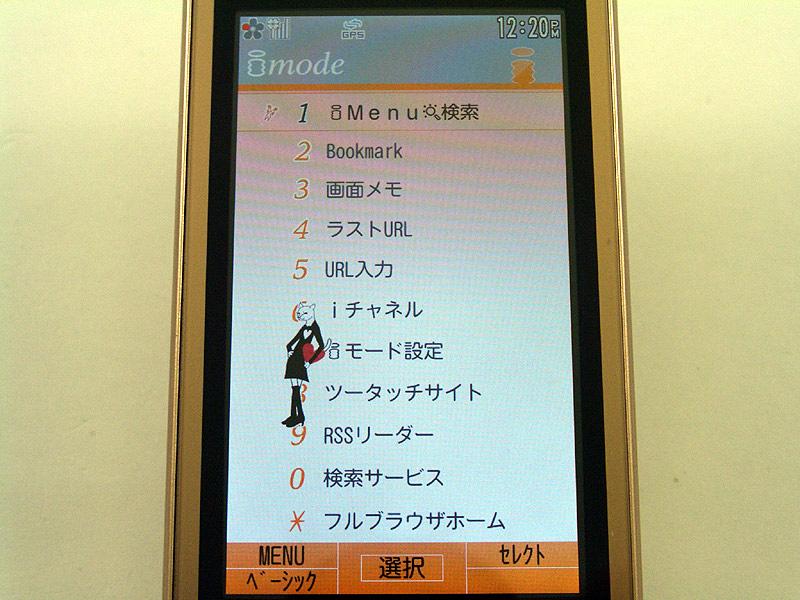 iモード画面