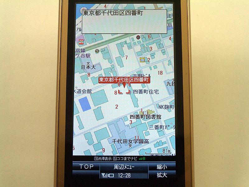 地図・GPS(地図アプリは30日間の試用版)