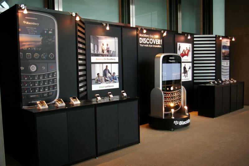 BlackBerry Boldの展示