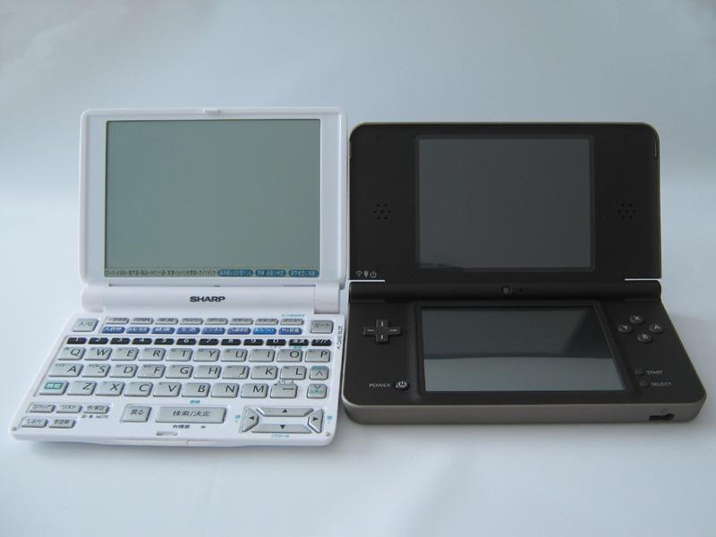 電子辞書より一回り小型