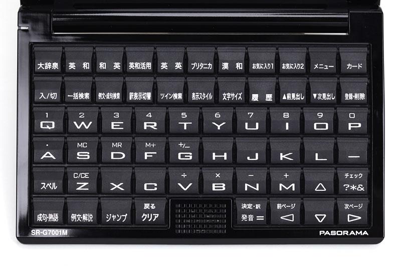 SR-G7001Mのキーボード。カイテキーミニが採用されている。本体サイズからすると非常に使いやすいキーだが、キー数が多くキーサイズにメリハリがないため、キー機構本来の快適さが十分発揮されていないようにも感じる