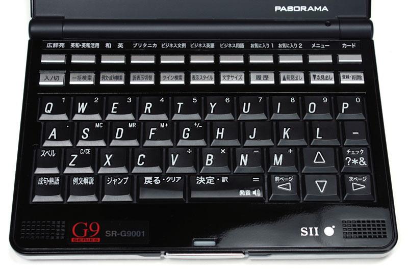 """<a href=""""http://www.sii.co.jp/cp/products/english/srg9001/index.html"""">SR-G9001</a>に採用されているカイテキー。本体サイズがSR-G7001Mなどより大きいので、キー配列/サイズにも余裕がある。非常に扱いやすいキーボードなのだ"""