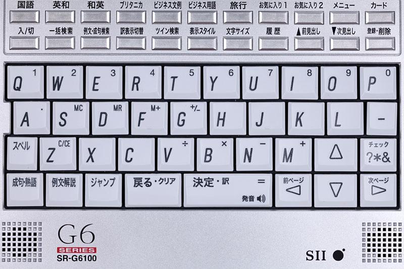 """<a href=""""http://www.sii.co.jp/cp/products/english/srg6100/index.html"""">SR-G6100</a>にもカイテキーが採用されている。こちらも本体がSR-G7001Mより大きいため、余裕のあるキー配列/サイズになっている。SR-G9001と同様、非常に扱いやすい"""