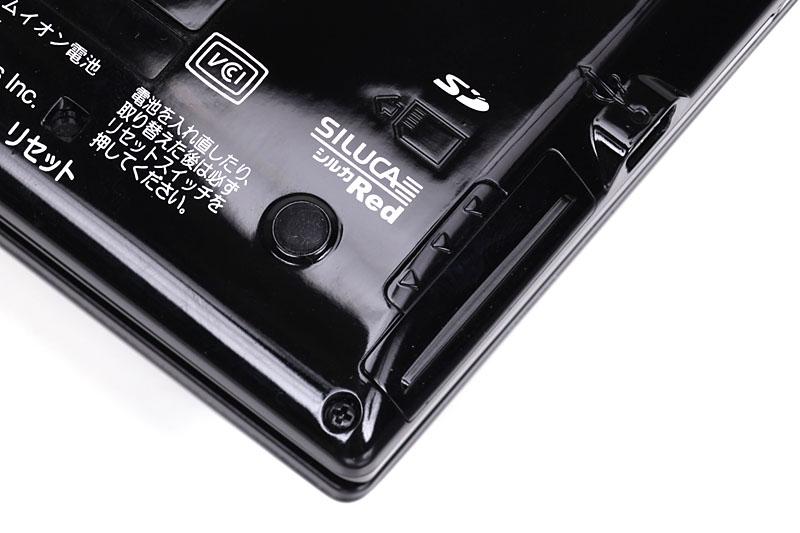 SDカードスロットも搭載。SDHCでもmicroSDでもないあたりは若干中途半端だが、シルカカードやシルカカードレッドプラスに加え、音楽やテキスト入りのSDカードを使えるのが便利(SDカードなので容量の上限は2GBまで)