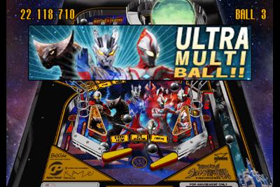 (C)2009「大怪獣バトル ウルトラ銀河伝説」製作委員会