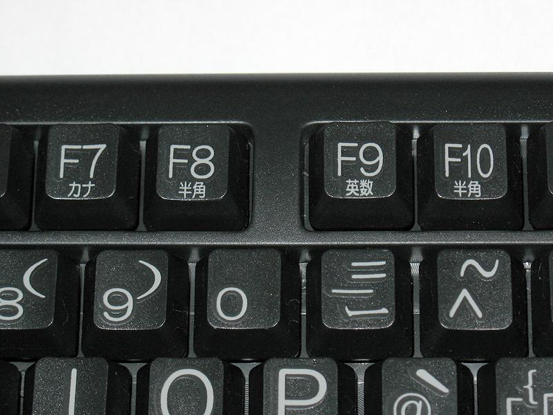 F7~F10キーにはそれぞれ「カナ」「半角」「英数」「半角」と変換機能が印字されている