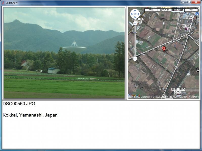 写真をダブルクリックすると、写真が大きく表示されその場所がGoogleマップから表示される