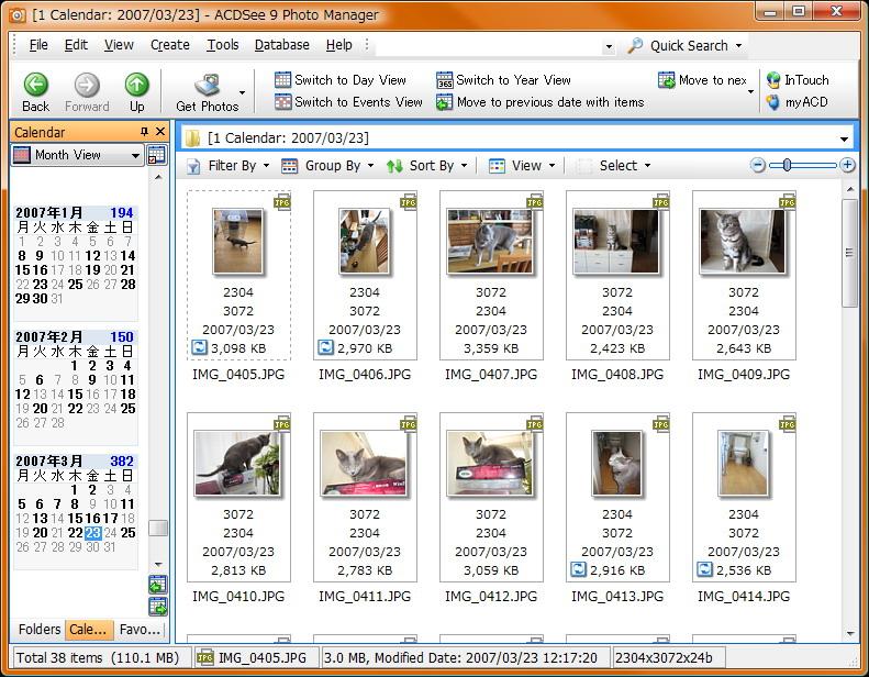 やっとVista対応になったACDSee 9 Photo Manager(英語版)。最近のバージョンではレタッチ系機能が強化されまくっていて、これ1本でいろいろデキちゃう感じ。ダウンロード購入価格は$39.99(US)。トライアル版もある。