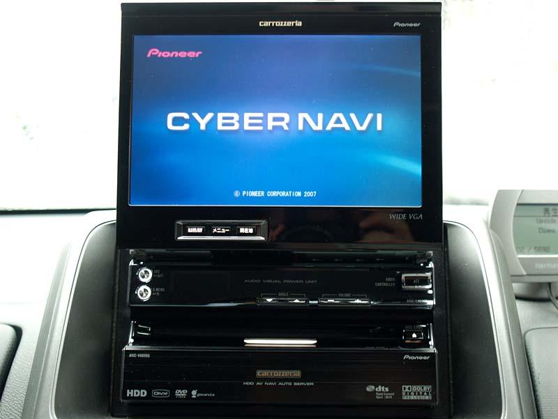 """パイオニアのサイバーナビ2007年モデル、<a href=""""http://pioneer.jp/carrozzeria/cybernavi/lineup/vh099g.html"""" target=""""_blank"""">AVIC-VH099G</a>。スマートループと呼ばれる独自のカー・プローブシステムに対応。携帯電話を接続してレアな渋滞予測情報を得られたりする!!"""