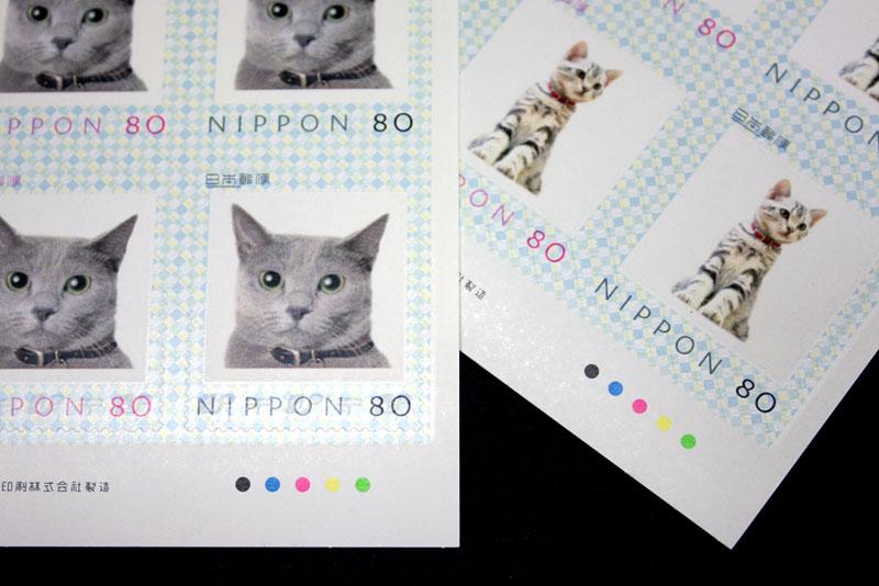 切手の細部。けっこーちゃんとした発色・精細感でプリントされている。