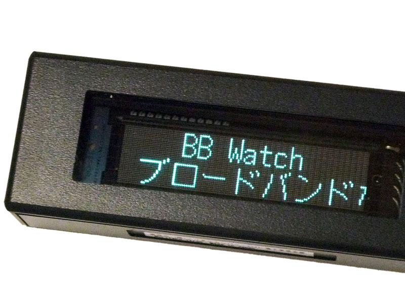 Noritake itronことノリタケ伊勢電子のお手軽VFDモジュール、COMEMO。すげー光るぜサイバーだゼ!! みたいな。