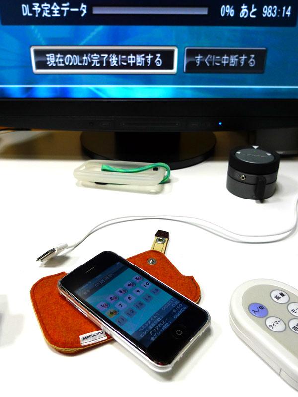 ブロードバンド回線でも5~6時間程度はかかるアップデート処理。待ち時間にはiPhone 3Gでゲームをする拙者……てゅーか待つな>俺!! その待ち時間が大いなるムダ>拙者!! ですな。