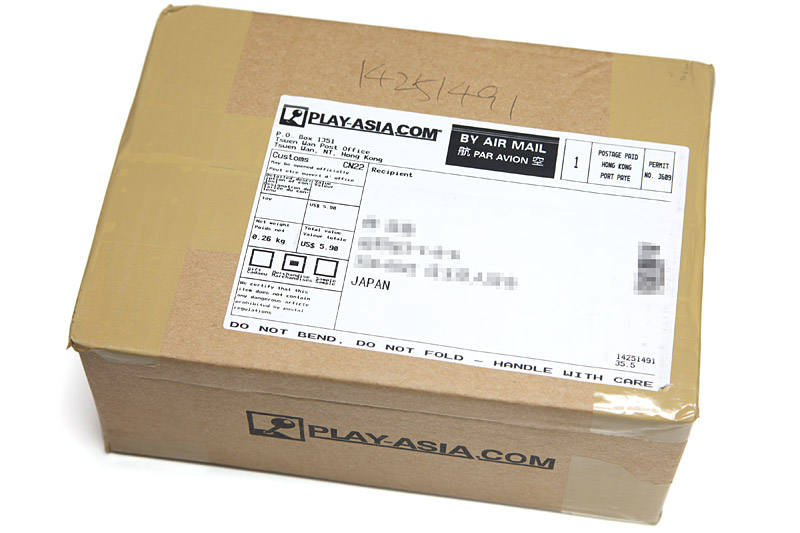 PLAY-ASIA.COMから届いた荷物。香港→日本へのエコノミー航空ボックスとして配送された。