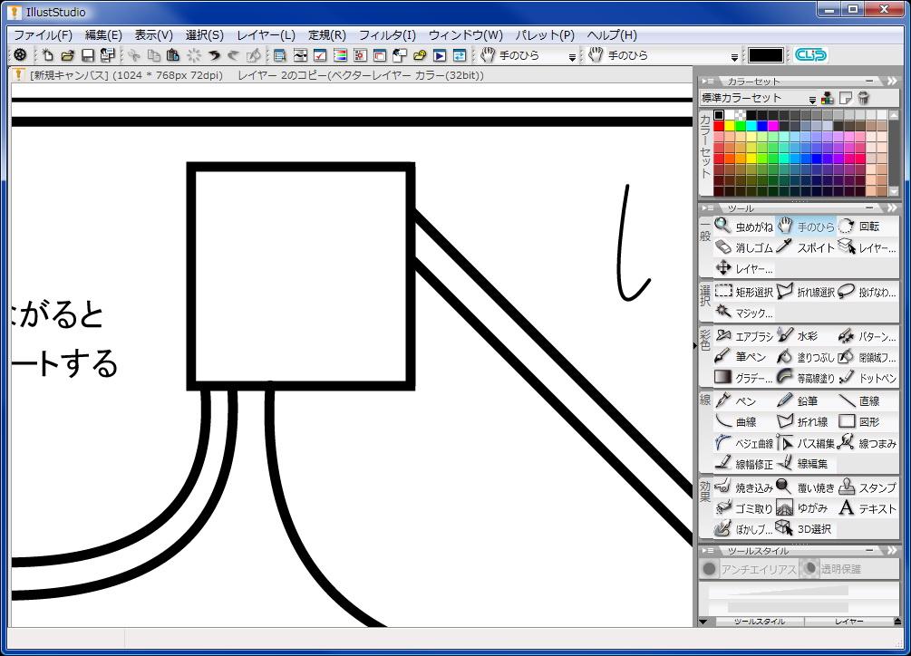セルシスのILLUST STUDIOの表示例。ていうかたぶん、こういう図版のよーな単純な線を描くためのものではないように思われる。が、初使用でも何となく先が見える気がするソフトであった。