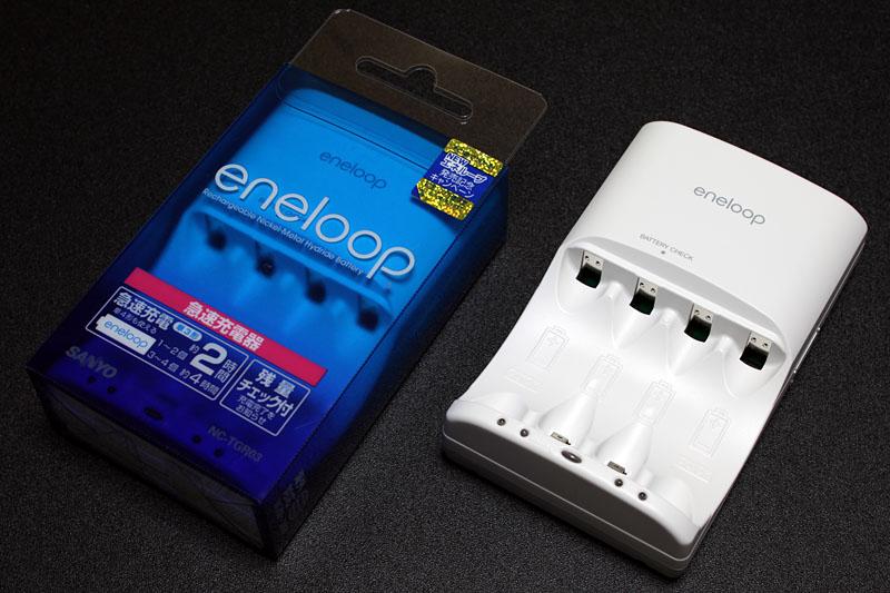 eneloop tonesを迎えるために買った急速充電器NC-TGR03。なかなか高機能。だが、単4形eneloopとかは2本までしか充電できないのが残念。なんで?