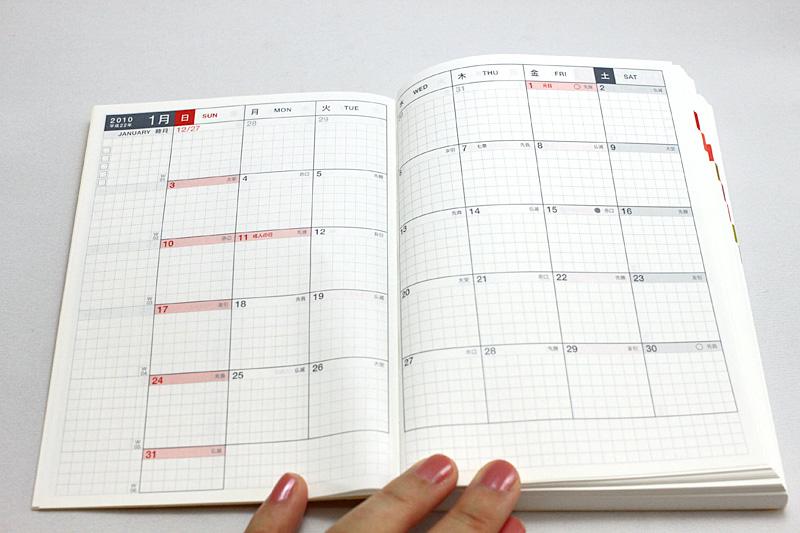 日曜始まりのカレンダー