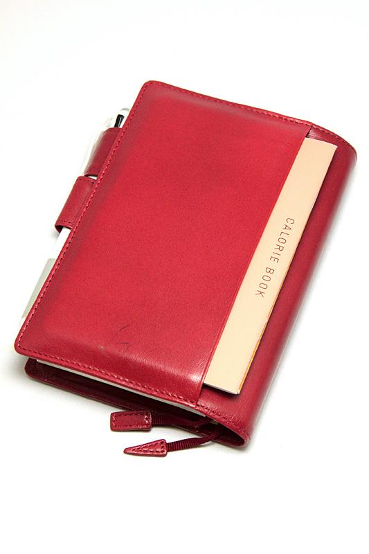 カロリーブックを手帳のポケットに入れてみた
