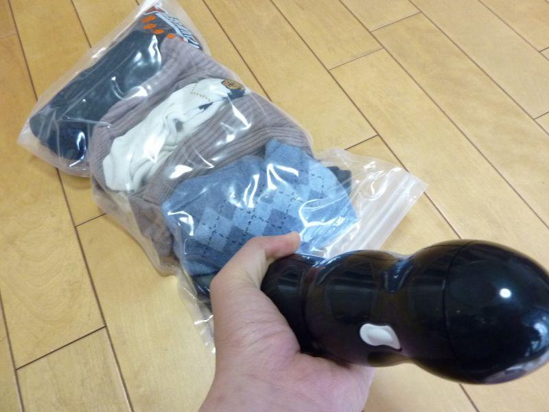 靴下の詰め合わせも空気を抜くと相当コンパクトに