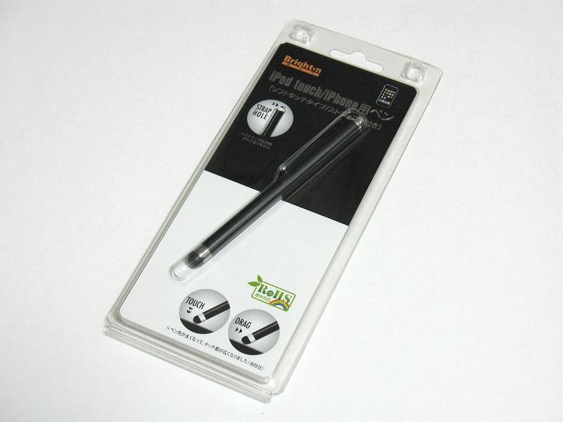 製品パッケージ。iPhone、iPod touchに対応する