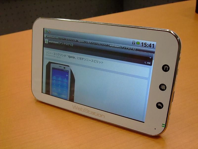 ディスプレイ横にホームボタンやバックボタンなどが搭載されている