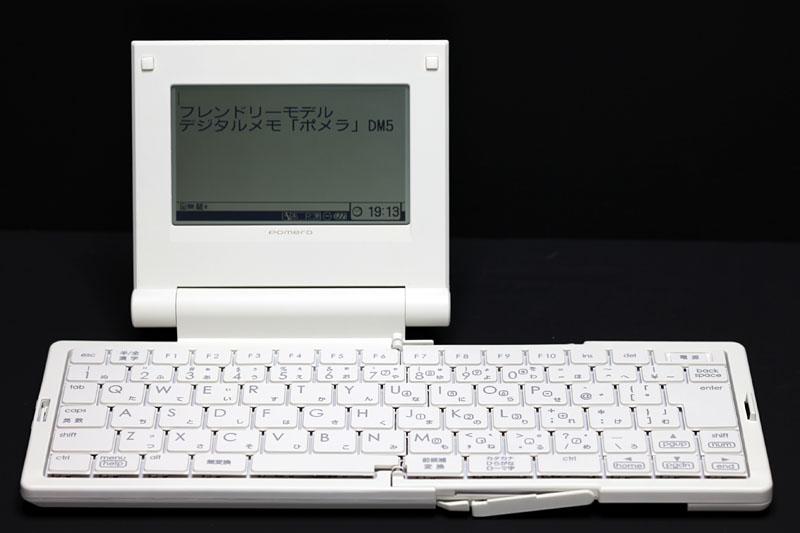 キーボードと液晶を開いたところ。液晶は4型のQVGA(320×240ドット)で、左側に寄っている。上位機種のDM10やDM20の液晶(VGA/640×480ドット)と比べると見劣りする解像度だ