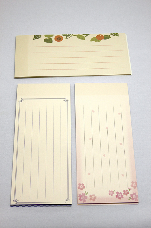 いずれも和風。「柿」は横書き、「シンプル」と「桜」は縦書き用