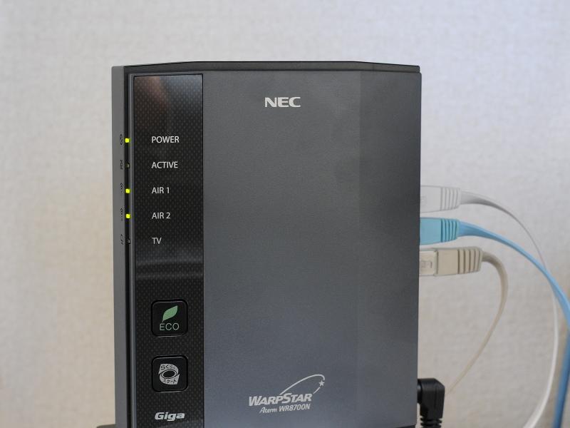 我が家の無線LANの定位置に収まった。長い付き合いになりそうな予感がする