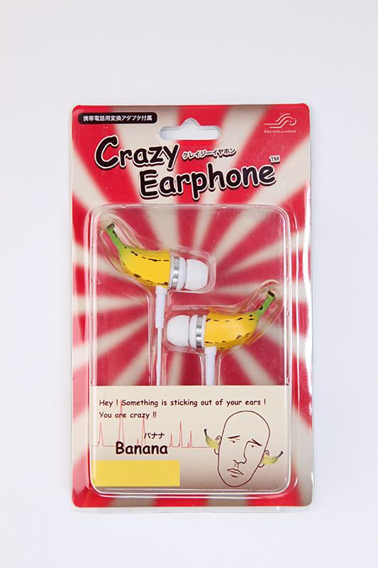 使う方はあくまでもさりげなく自然に装着したい「クレイジーイヤホン バナナ」