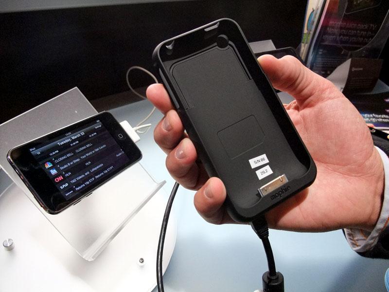 iPhone用MediaFLO対応ジャケット