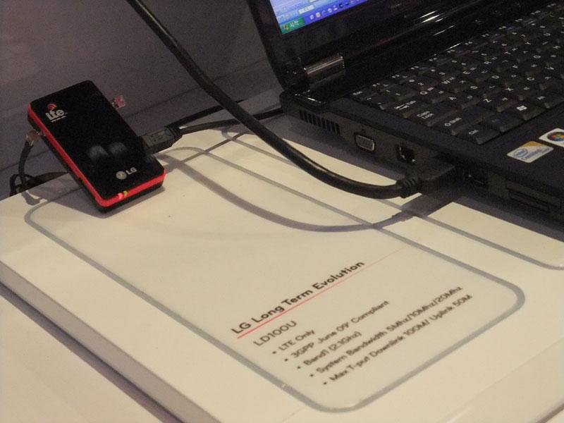 LTEのみに対応するデータ端末「LD100U」