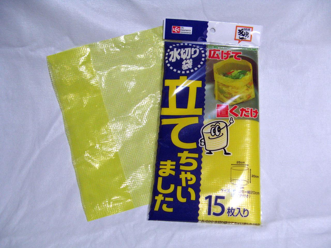 製品の特性をストレートに伝える商品名。スーパーでは、15枚入りで200円強で売られている