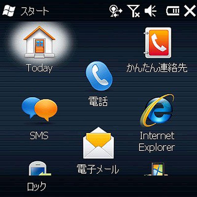 Windows Mobileメニュー画面