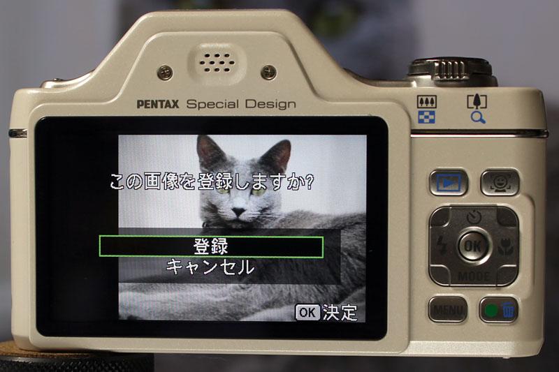Optio I-10のペット検出機能を使うには、あらかじめ顔認識したいペットの顔をカメラに登録する必要がある。犬や猫の正面向きの顔をカメラに記憶させるんですな