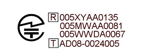 携帯電話にも添付されている「技適マーク」。例は、ソフトバンクの821SCの場合で、「R」に続く証明番号も記載されている