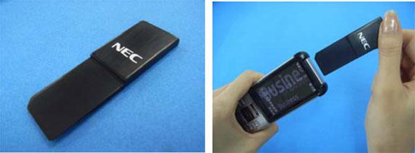 NECが開発する携帯向けRFIDリーダーライター