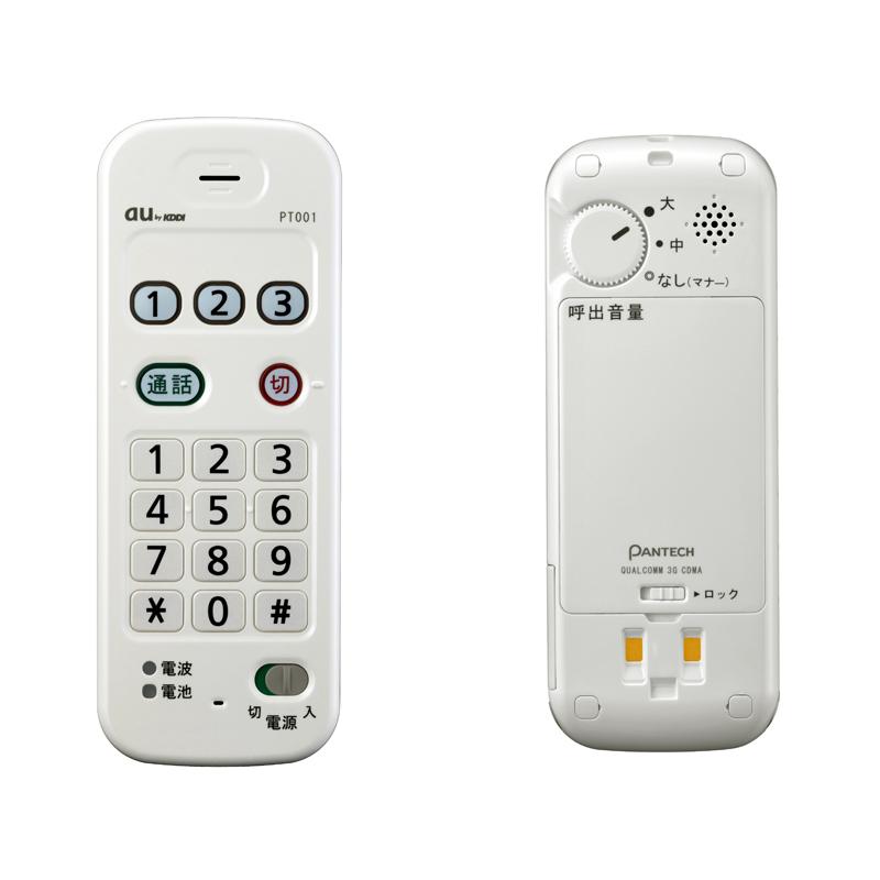 簡単ケータイS PT001 ホワイト