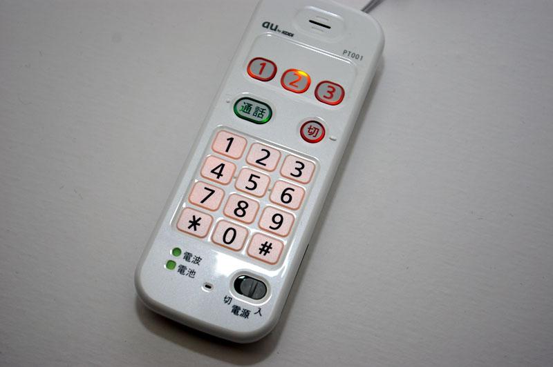 通話キーを押すと全てのキーが光る