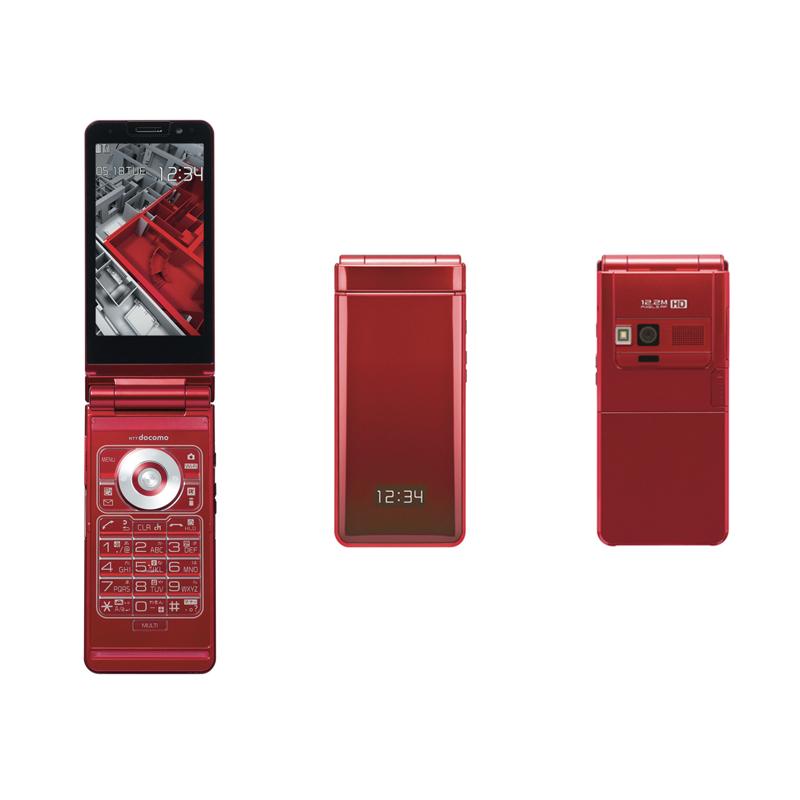 N-04B(Red Motion)