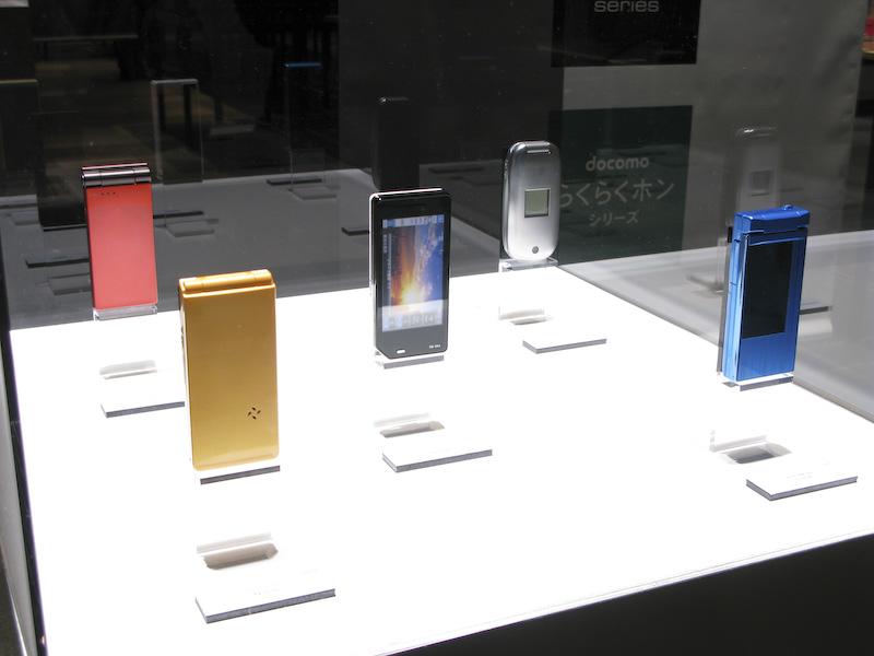 2008年の年末から、5シリーズ制が導入された。デザインも現在とほとんど変わらない
