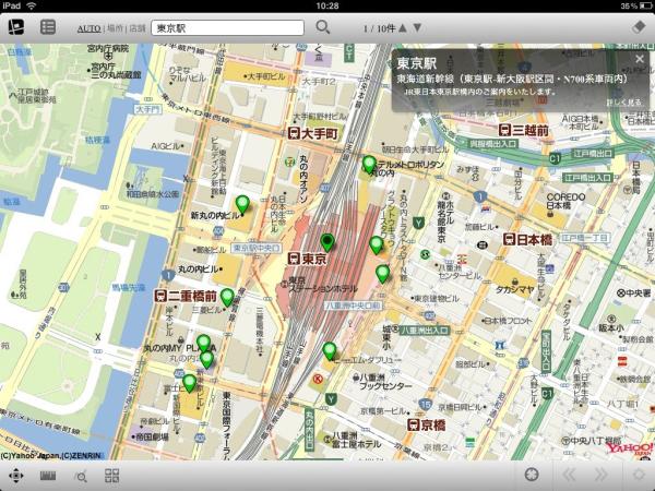 地図検索結果例