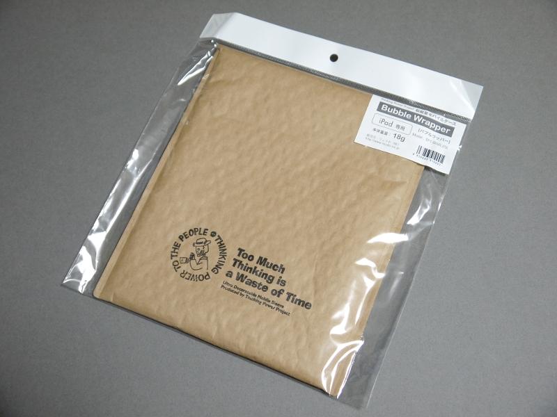「ECO格好いい」というキャッチコピーを体現したかのようなパッケージ