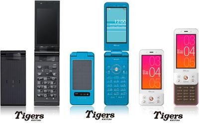 左からTK-CA005、TK-SH007、TK-SA002