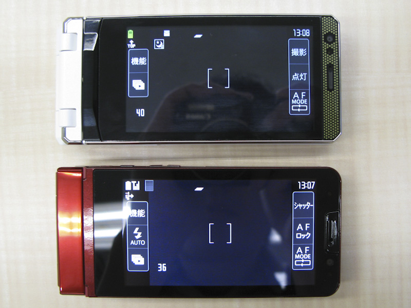 N-02B(上)とN-04B(下)のカメラUI