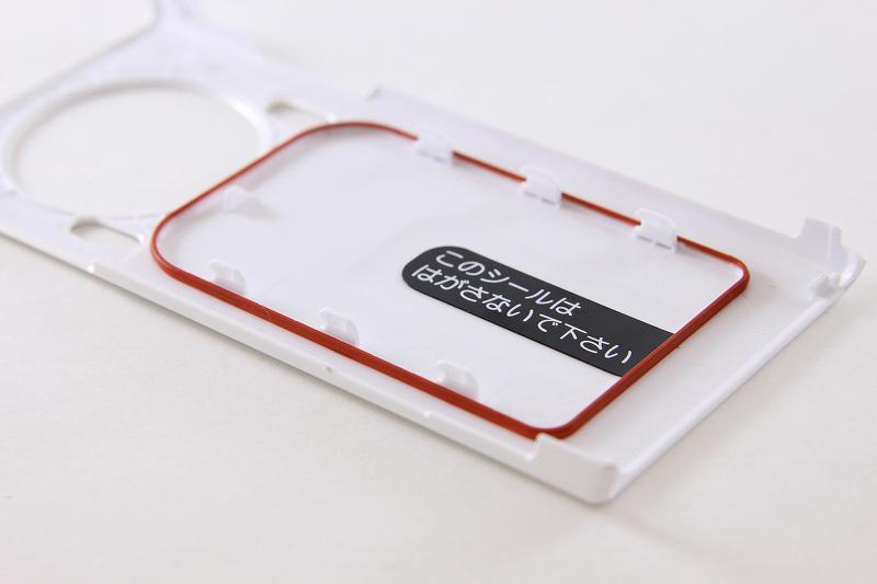 電池パックカバーの爪とパッキン