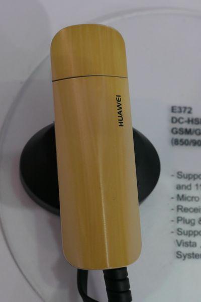 ファーウェイのまるで竹を思わせるデザインのDC-HSPA+モデル