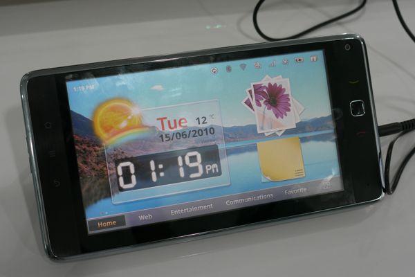 ファーウェイのAndroid搭載タブレット。HD映像の再生ができる