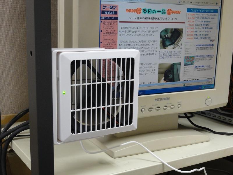昔ながらのスチール製パソコンラックなら、フレームにマグネットで装着可能
